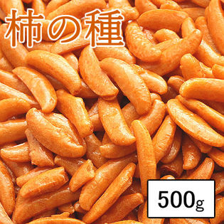 【500g】柿の種 業務用