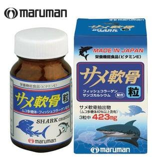 【3個セット】maruman (マルマン)  サメ軟骨粒 90粒