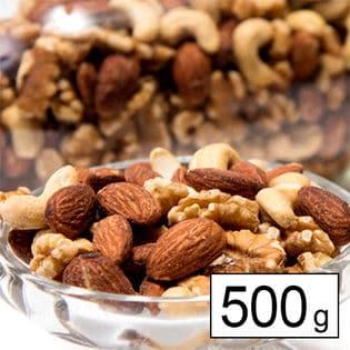 [500g]フルーツ屋さんが選んだアメリカ・インド産 ミックスナッツ 【メール便発送】