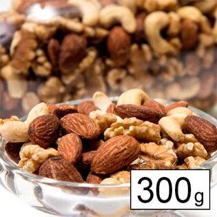 [300g]フルーツ屋さんが選んだアメリカ・インド産 ミックスナッツ 【メール便発送】