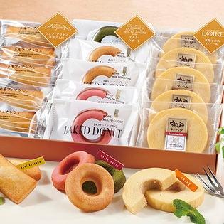 神戸人気パティシエの焼き菓子セット(YJ-PL)
