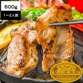 【600g(3種×1セット)】ブランド豚 麓山高原豚 焼肉 B セット 1~2人前