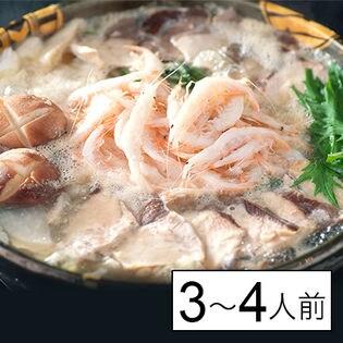 【富山】白えび雪見鍋[贈答用](3-4人前) 白えび300g