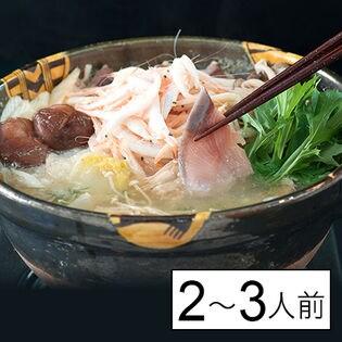 【富山】白えび雪見鍋[家庭用](2-3人前) 白えび200g