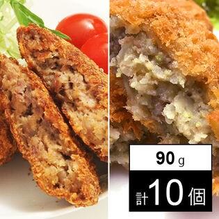 【山形】[90g×計10個]だだちゃ豆入り米沢牛コロッケと米沢牛入メンチカツのセット