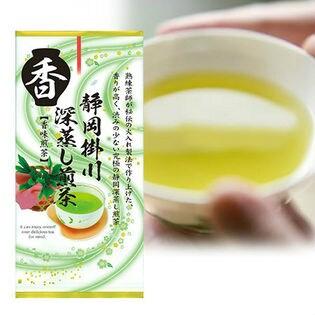 静岡深蒸し煎茶『香』 100g