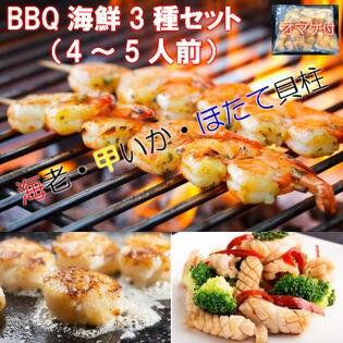 海鮮BBQバーベキュー3種とデザート(オマケ)
