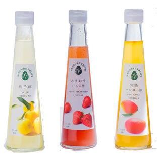 【200ml×3種計3本】南国フルーツオリジナル果実の「お酢」ソムリエセレクトA