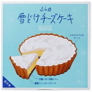 【計2箱 (直径:約14cm×2箱セット)】ふらの雪どけチーズケーキ 菓子司新谷 <冷凍便でお届け>