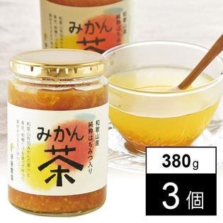【和歌山】伊藤農園 みかん茶 380g×3個セット