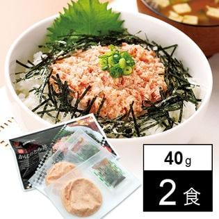【境港直送】かにのトロ丼(紅ズワイガニ) 40g×2食