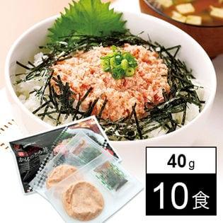 【境港直送】かにのトロ丼(紅ズワイガニ) 40g×10食