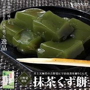 吉野葛使用「抹茶くず餅150g×2袋」(宇治抹茶入り・きな粉付き)