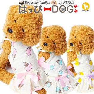 【ピンク/XS】 ドッグウェア アイス柄 キャミソール ワンピース アロハ 女の子 リボン