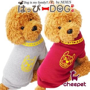 【Lサイズ/グレー】犬 服 ドッグウェア カットソー Tシャツ
