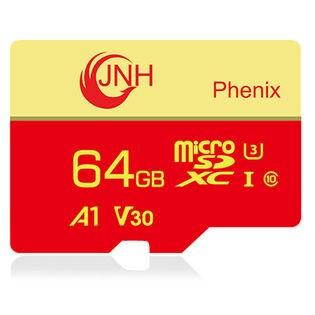 microSDXC 64GB/100MB/S Class10 UHS-I U3