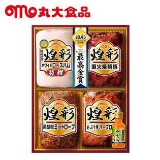 丸大食品 詰合せセット(MV-474)