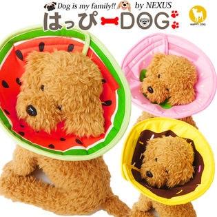 【イチゴ/XSサイズ】エリザベスカラー ソフト 犬 猫 フルーツ柄 超軽量 傷舐め防止