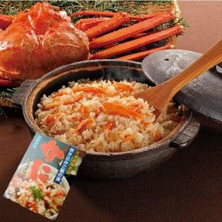 【計534g(267g×2箱セット)】 炊き込みご飯の素 かに 北海道 土産 不二家本店