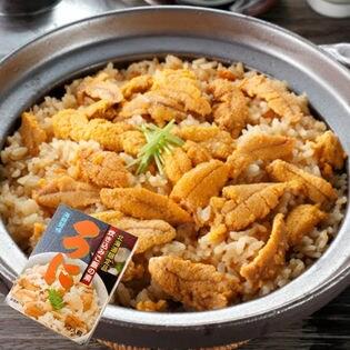 【計520g(260g×2箱セット)】 炊き込みご飯の素 うに 北海道 土産 不二家本店