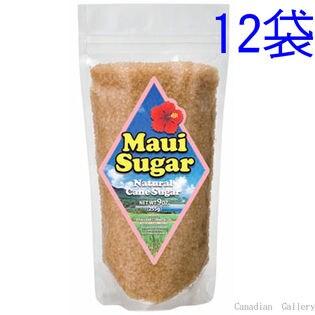 【12袋】マウイブランド プレミアム マウイゴールドシュガー 255g