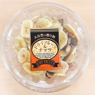 【約4kg分(350g×12箱)】ミックスナッツ&ドライフルーツ詰め合わせ「メガナッツ」