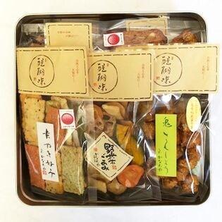 【9袋】醍醐味おかき詰合せ 小缶