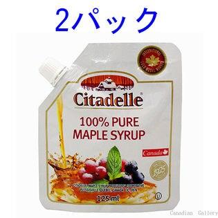 【2パック】メープルシロップ 125ml、グレードA アンバー(リッチテイスト)