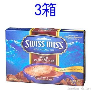 【3箱】スイスミス ココアミックス リッチチョコレート フレーバー 28g×10袋