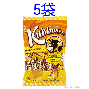 【5袋】カーボンボン クルフカ ミルク&ハニー(キャラメル) 200g