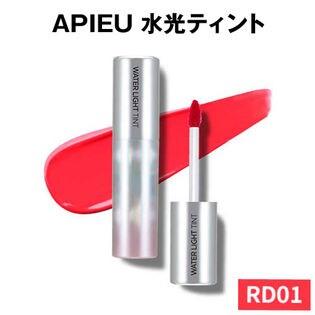 APIEU 水光ティント Water Light Tint_RD01