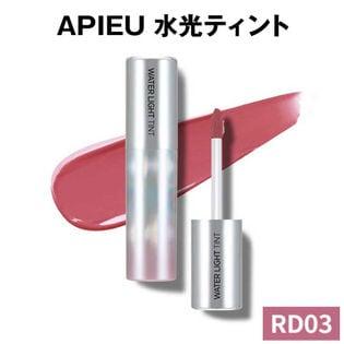 APIEU 水光ティント Water Light Tint_RD03