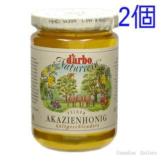 【2個】ダルボ アカシア ハニー(蜂蜜) 500g