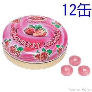 【12缶】カルファニー  ストロベリーキャンディ 35g