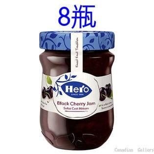 【8瓶】ヒーロー ブラックチェリー ジャム 340g