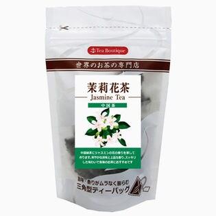 【10三角ティーバッグ×3個】中国茶 茉莉花茶(ジャスミン)