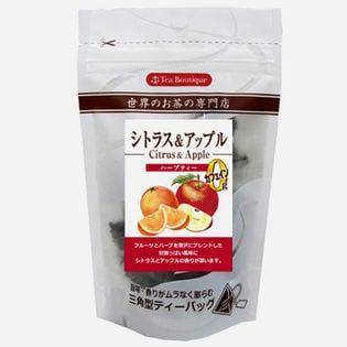 【10TB(1個)×3個】シトラス&アップル ハーブティー 10三角TB(1個)×3個