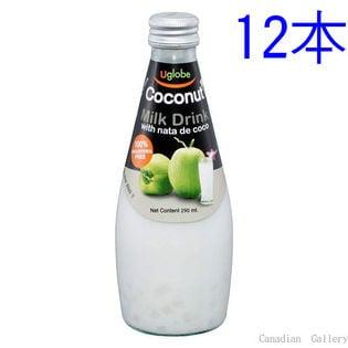 【12本】ココナッツミルクドリンク オリジナル (ナタデココ入り)290ml