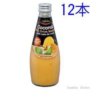 【12本】ココナッツミルクドリンク マンゴー(ナタデココ入り)290ml
