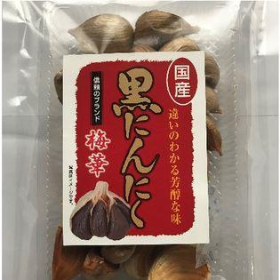 【200g】国産黒にんにく粒