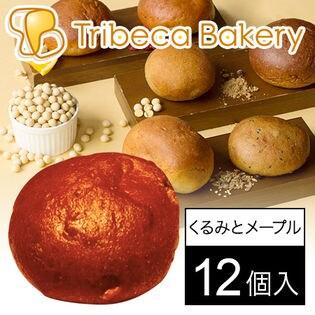 [12個入]【東京】低糖質 くるみとメープルの大豆パン
