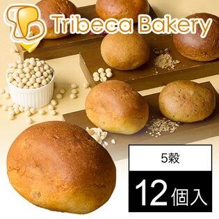[12個入]【東京】低糖質 5穀の大豆パン