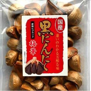 【300g】国産黒にんにく粒