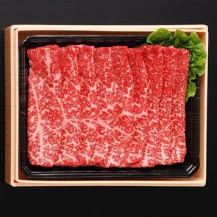 【500g】九州産黒毛和牛「藤彩牛」モモ肉 すき焼き、しゃぶしゃぶ用(A4A5)大人3から4人前