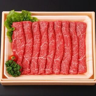 A3九州産黒毛和牛「藤彩牛」霜降りモモすき焼き、しゃぶしゃぶ用 400g×2【大人5人前】