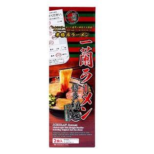 【2食セット】一蘭 ラーメン 博多細麺(ストレート) 秘伝の粉付 2食入