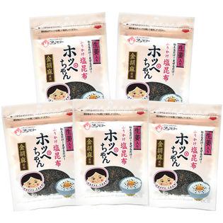 【45g×5袋セット】生姜入り 金ゴマ使用 ホッペちゃん塩昆布ふりかけ