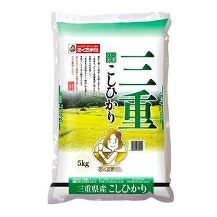 【25kg】令和元年産 新米 三重県産コシヒカリ