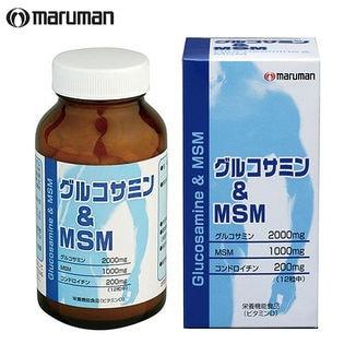 【3本セット】maruman(マルマン)/ グルコサミン&MSM (箱擦れ・汚れ有り)