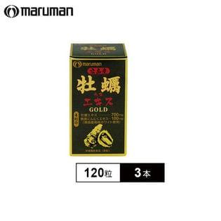 【3本セット(1本あたり120粒】maruman(マルマン)/ 広島産 牡蠣エキスGOLD 120粒